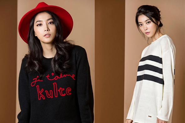 KULTE-LOOKBOOK-590X393-1